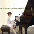 Richmond Piano School